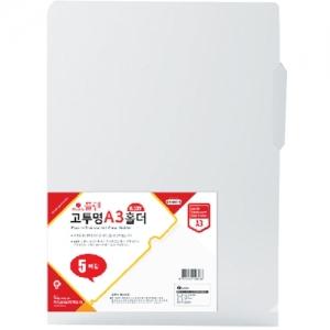 동성 A3 투명홀더 5매입 CH481-3, 개