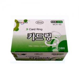 마그피아 실버 카드링 40mm*50개입 MCR-40, 곽