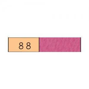 두성 칼라머메이드A4 178g CMDa4*088 (10매), 권