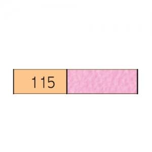 두성 칼라머메이드A4 178g CMDa4*115 (10매), 권