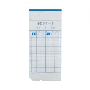 아마노 출퇴근기록용지 NTR-1100, 권