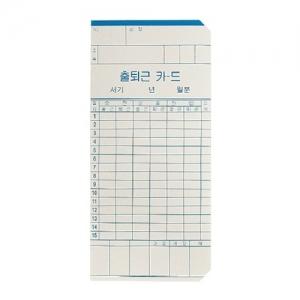 세이코 출퇴근기록카드 100장/권, 개