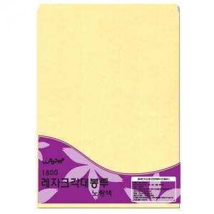 우진 레자크 각대봉투 A4 노랑 8매, 셋
