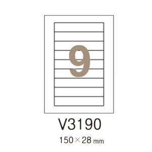 프린텍 화일인덱스라벨 V3190-100, 9칸 100매, 개