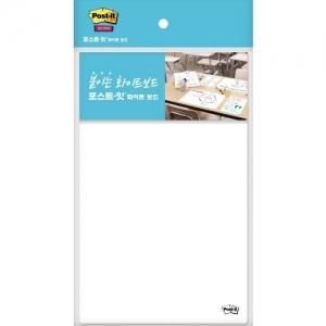 3M 포스트잇 화이트 보드 스타터팩(시트타입) DES 177x287mm, 개