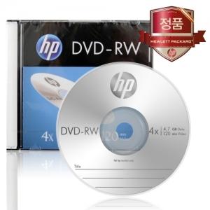 HP/DVD-RW(낱장) / 4.7GB/4X, 개