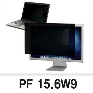3M 프라이버시 필터 PF15.6W, 와이드15.6형 16:10, 345*194mm, 개