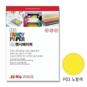 두성 OA팬시페이퍼A4 80g P04 (25매), 권