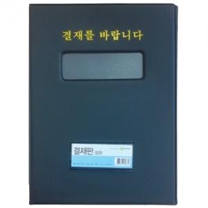 문화 클립 결재화일 창문형 F698-7, 개