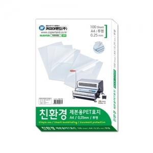 카피어랜드 친환경 PET 0.25mm 투명 A4 100매/권, 개